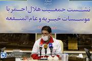 آمادگی جمعیت هلال احمر کشور برای کمک به سیلزدگان افغانستان