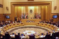 فلسطین خواستار تشکیل جلسه اتحادیه عرب شد