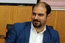 طرح نشاط اجتماعی به دستگاههای اجرایی استان بوشهر ابلاغ میشود