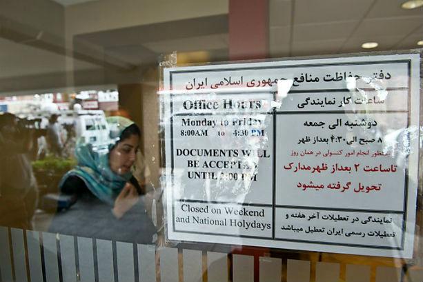 حمله به دفتر حافظ منافع ایران در واشنگتن