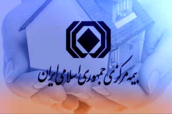 مراسم تکریم و معارفه روسای کل سابق و جدید بیمه مرکزی ایران