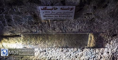 غار کرفتو در استان کردستان