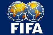 رنکینگ فدراسیون جهانی فوتبال/ ایران همچنان در جایگاه ۲۹ جهان
