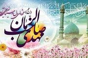 آذین بندی 40 امامزاده شاخص در استان اصفهان