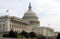 تجمع مخالفان و موافقان سیاست های ترامپ مقابل کاخ سفید