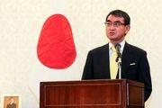 ژاپن همچنان از برجام حمایت مستمر خواهد کرد
