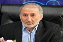 جشنواره نشاط و امید در کرمانشاه برگزار میشود