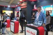 برگزاری نمایشگاههای کامپیوتر و استارتاپها در اصفهان