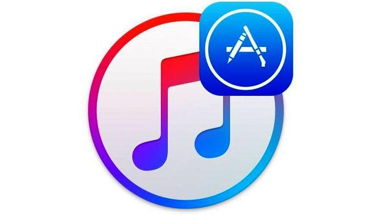 سرویس آیتونز از اپل حذف میشود