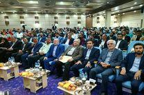 50 میلیارد ریال هزینه گردشگری شهرهای آبادان و خرمشهر