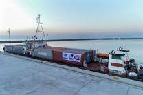 امضای تفاهمنامه بین سازمان توسعه تجارت و سازمان کشتیرانی ایران