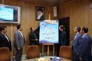 مرکز عملیاتی اکیپ غواصی منطقه مرکزی جنوب کشور در اصفهان رونمایی شد