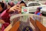 جشن نیکوکاری در مدارس اصفهان برگزار نمیشود