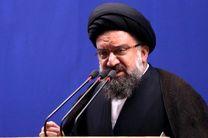نماز جمعه این هفته تهران به امامت خاتمی برگزار می شود
