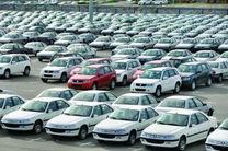 قیمت خودرو امروز ۲۲ آبان ۹۹/ قیمت پراید اعلام شد
