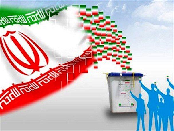 گزارش شبکه خبری یورو نیوز از خیابان های تهران قبل از شروع انتخابات