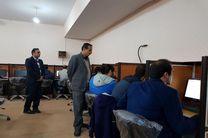 مرحله مقدماتی سومین المپیاد تکنسینهای ایران در اداره کل فنی و حرفهای لرستان برگزار شد