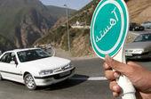 محدودیت های ترافیکی آخر هفته جاده ها/ جاده چالوس یک طرفه میشود