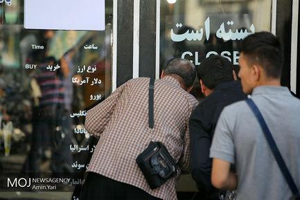 بازار+ارز+تهران