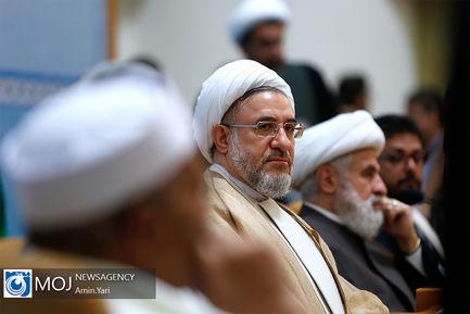 سی و سومین کنفرانس بین المللی وحدت اسلامی