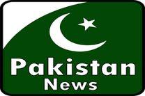 نگاهی به آخرین تحولات مهم در پاکستان