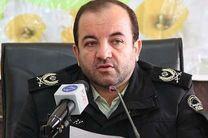 آمادهباش پلیس امنیت برای ایجاد نوروزی امن در کرمانشاه