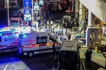 انفجار در استانبول ۵۰ تن قربانی گرفت