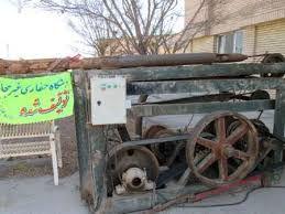 یک دستگاه حفاری غیرمجاز در لنجان توقیف شد
