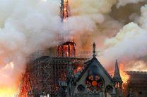 کلیسای نوتردام آتش گرفت/ بنای اصلی ساختمان فرو نریخت