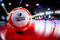 اعلام رنکینگ جدید تیمهای ملی فوتسال جهان/ سقوط یک پله ای ایران