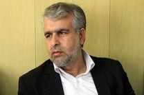 دیدار رئیس کل محاکم با سرپرست مجتمع قضایی شهید باهنر