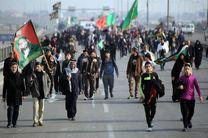 ثبت نام بیش از 250 هزار اصفهانی برای پیاده روی اربعین