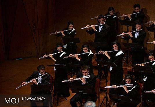 کنسرت کر فلوت تهران در تالار رودکی برگزار میشود