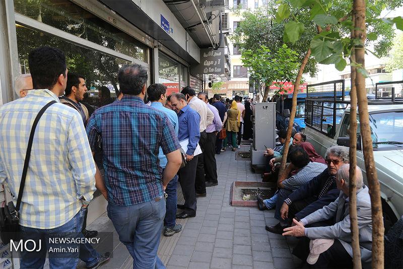 قیمت دلار تک نرخی 22 خرداد 4224 تومان شد