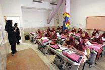 آغاز ثبت نام «مدارس شاهد» از اول خرداد