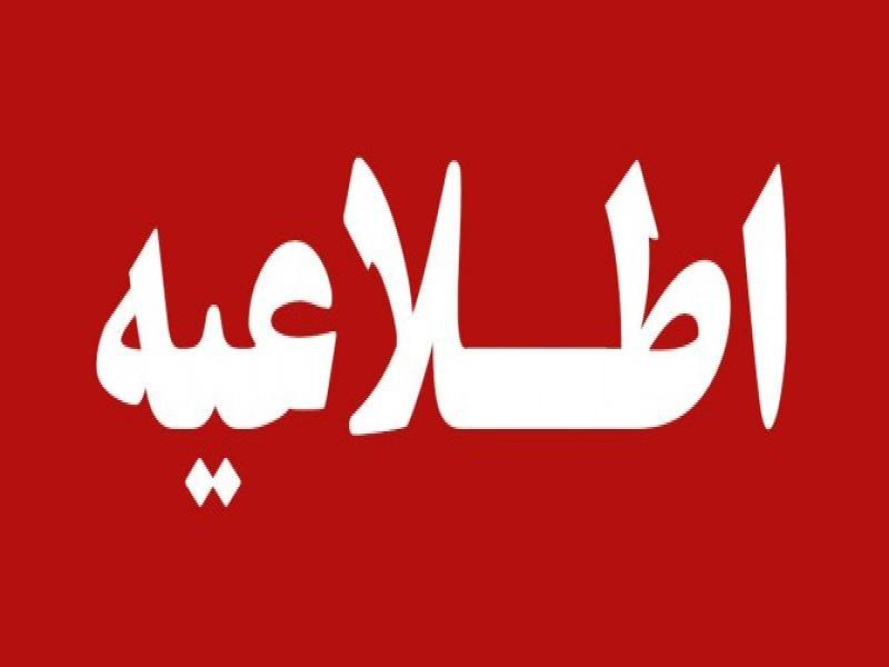 ادعای فرمانده انتظامی هرمزگان تکذیب شد