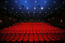 3 فیلم سینمایی از چهارشنبه اکران می شود