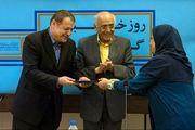 مراسم روز خبرنگار در خانه هنرمندان ایران برگزار شد
