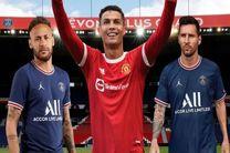 پردرآمدترین فوتبالیست جهان مشخص شد