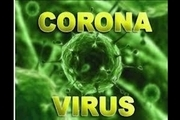 Belgium confirmed 1st case of Coronavirus