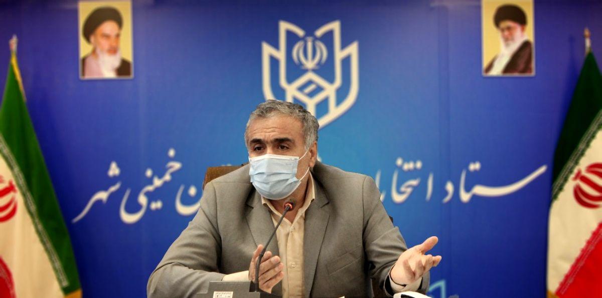 رقابت 101 نفر در انتخابات شوراهای اسلامی شهر و روستا در خمینی شهر