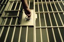 آزادی سالانه ۲۰۰ زندانی از زندانهای هرمزگان