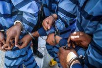 دستگیری 34 معتاد و خرده فروش مواد مخدر در اصفهان