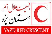 اجرای طرح نذر آب 4 و اعزام تیم هلال احمر یزد به سیستان و بلوچستان