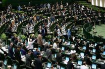 غیبت 8 نماینده در آغاز نشست علنی امروز مجلس
