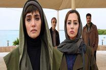 فیلم سینمایی نیلگون در جشنواره فیلم فجر حضور نخواهد داشت