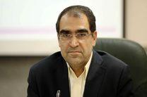 وزیر بهداشت دقایقی پیش وارد استان البرز شد