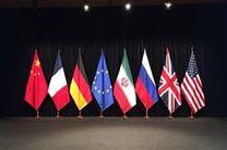 خارج شدن از توافق هستهای با ایران غیرمنطقی است