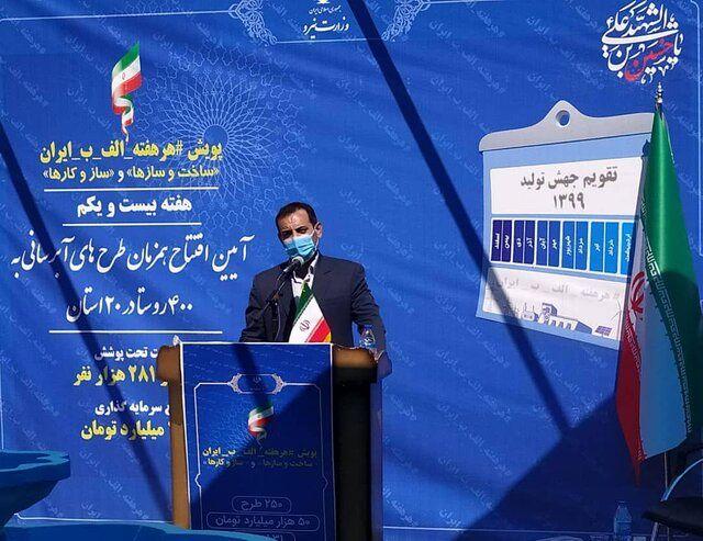 آبرسانی به 59 روستای استان کرمانشاه