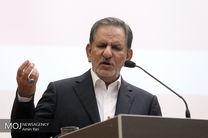 امروز شاهد رفتارهای مخرب و ضد بشری دولت آمریکا علیه مردم ایران هستیم